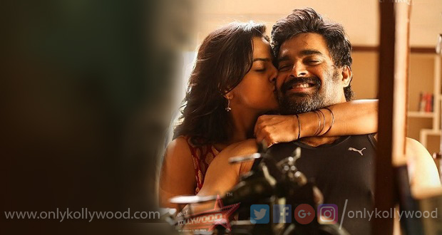 Photo of Madhavan and Shraddha Srinath start shooting for romance drama Maara