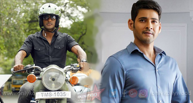Photo of Mahesh Babu lauds Vishal's Irumbu Thirai