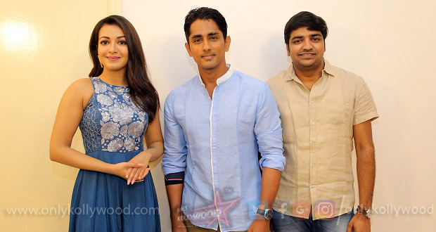 Photo of Siddharth and Catherine Tresa's untitled film will start rolling from July 13