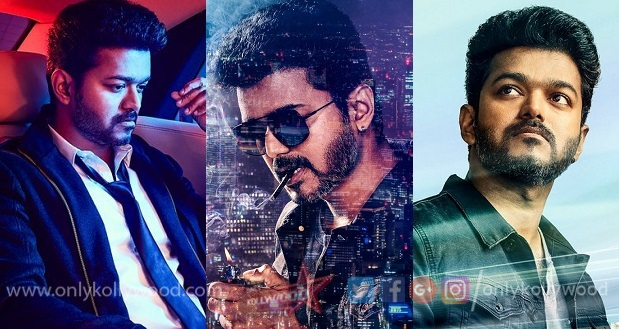 Photo of Sarkar Movie Posters
