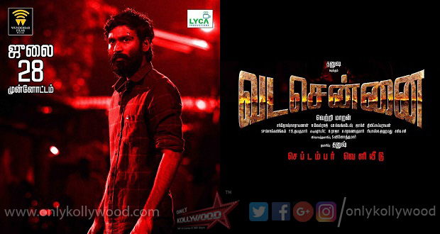 Photo of Vada Chennai teaser to release on the eve of Dhanush's birthday