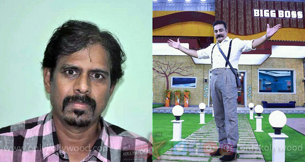 Photo of Why is FEFSI President RK Selvamani miffed with Bigg Boss Tamil makers?