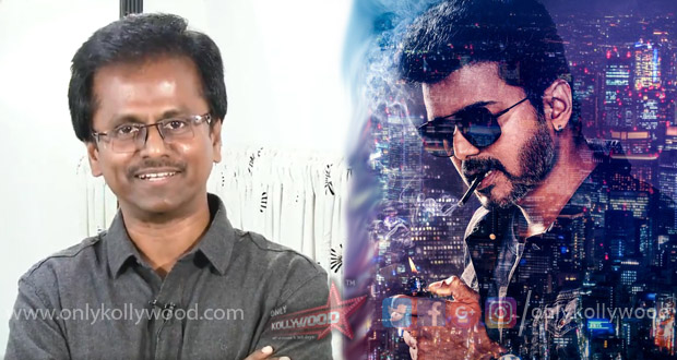 Photo of Sarkar: Five updates that came with the title and FL poster