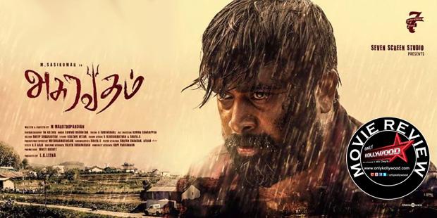 asuravadham movie review