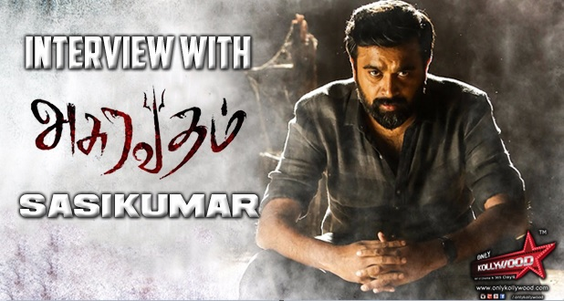 "Photo of The Sasikumar Interview: ""Asuravadham will take a different route from my usual films"""