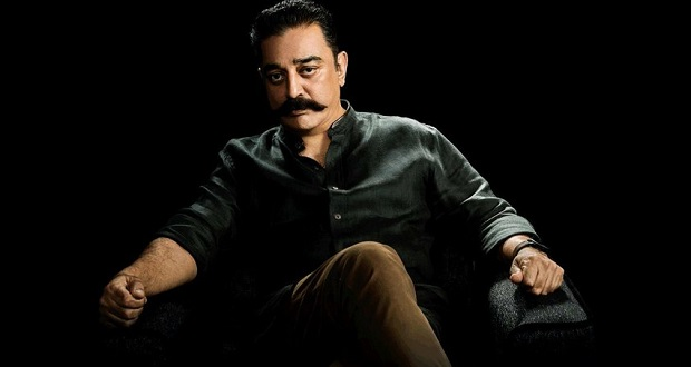 Photo of Thevar Magan 2: Kamal Haasan announces sequel to his all-time classic
