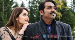 junga songs review
