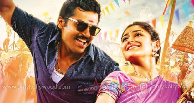 kadaikutty singam songs review