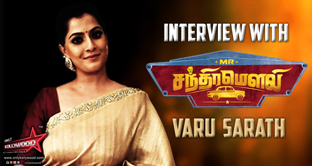 Photo of I have a very subtle and cherubic character in Mr. Chandramouli – Varu Sarathkumar