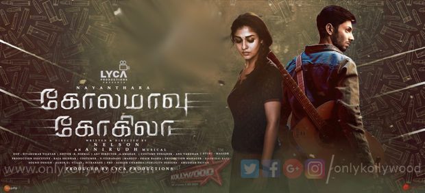 Kolamaavu Kokila Songs Review