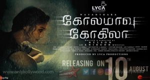Kolamaavu Kokila confirmed to hit screens on August 10