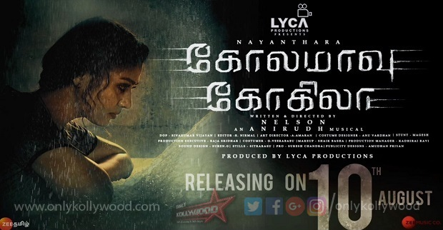 Kolamaavu Kokila confirmed to hit screens on August 10