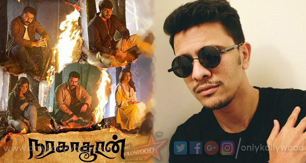 Photo of Naragasooran trailer to release on August 1st