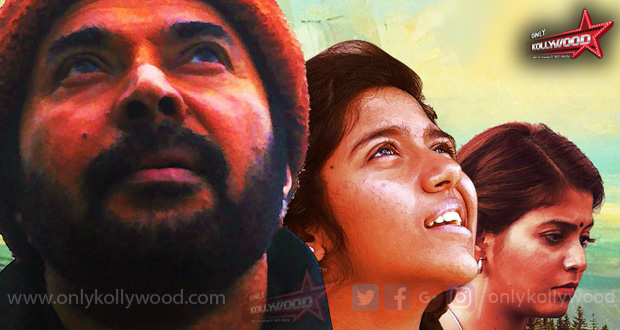 Peranbu Songs Review