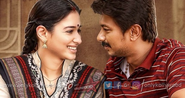 Photo of Sony Music acquires audio rights of Udhayanidhi Stalin's Kanne Kalaimaane