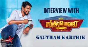 gautham karthik interview copy