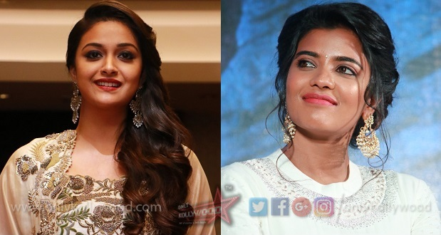 """Photo of """"Became a fan girl of Chiyaan Vikram after Anniyan,"""" Keerthy Suresh at Saamy Square audio launch"""