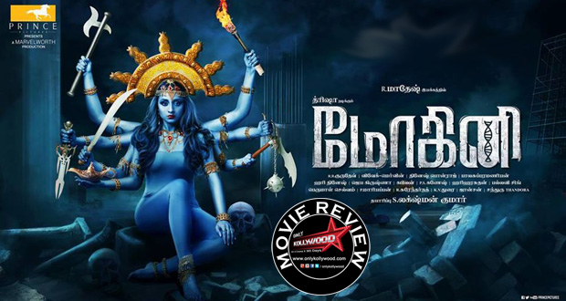 mohini movie review