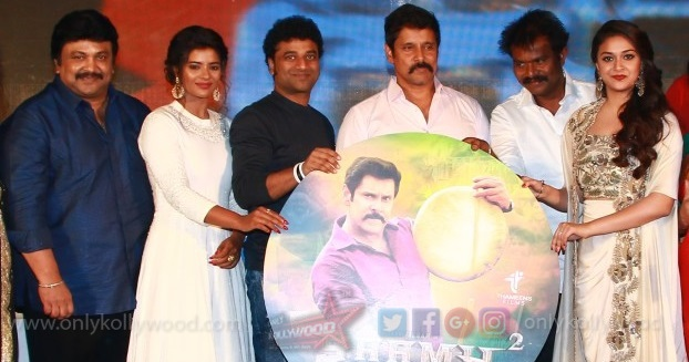 Photo of Saamy Square Audio Launch