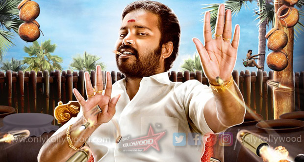 Annanukku Jey Songs Review