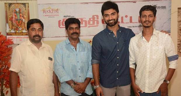 Photo of Atharvaa – 8 Thottakkal director Sri Ganesh film titled Kurudhi Aattam