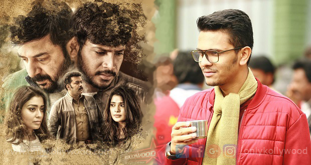 Photo of Naragasooran postponed to release on September 13th