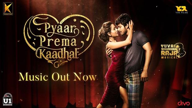 Photo of Pyaar Prema Kaadhal Songs Review