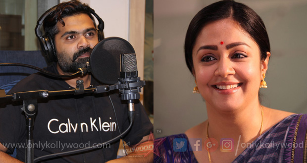 STR was thrilled to share the screen space with Jyotika in Kaatrin Mozhi