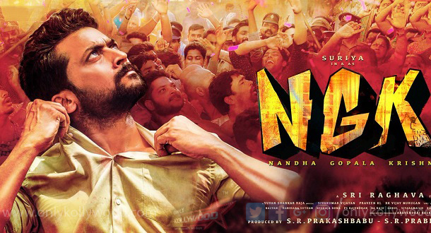 Photo of Twitter Emoji for Suriya's NGK to be active until June 4th