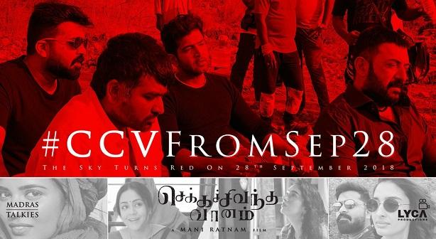 Photo of Chekka Chivantha Vaanam confirms September 28th release
