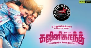 ghajinikanth movie review