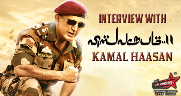 Photo of Vishwaroopam 2 is an Indian-ized spy thriller! – The Kamal Haasan Interview