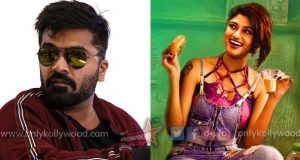 str simbu cameo in oviya's 90ml