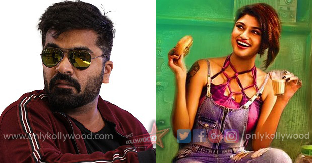 Photo of Simbu plays special cameo in Oviya's 90ml
