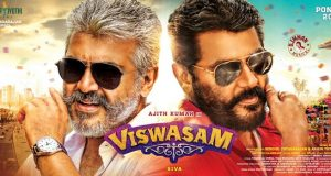 viswasam first look poster