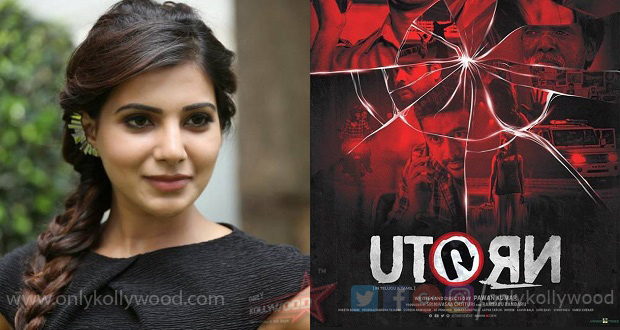 Photo of Content is the hero in U-Turn, says Samantha