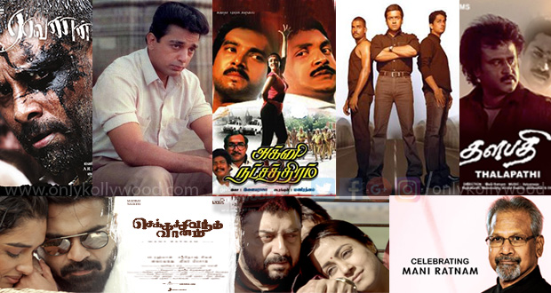 Photo of Five of Mani Ratnam's films you should watch this weekend to prepare yourself for Chekka Chivantha Vaanam