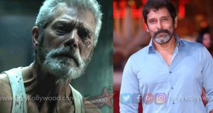 Is Vikram's next a remake of Don't Breathe