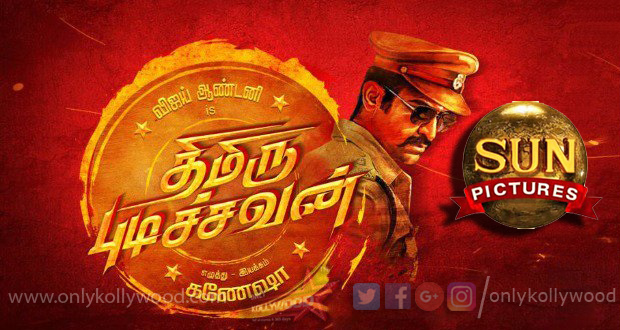 Photo of Sun TV acquires satellite rights of Vijay Antony's Thimiru Pudichavan
