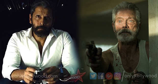 Photo of Vikram puts 'Don't Breathe' remake rumors to rest