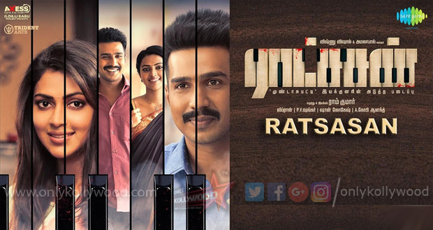 Photo of Ratsasan Songs Review