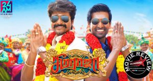 seema raja movie review