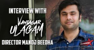 vanjagar ulagam director Manoj Beedha interview