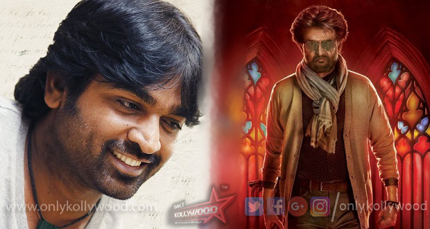 Photo of Vijay Sethupathi wraps up his portions for Petta