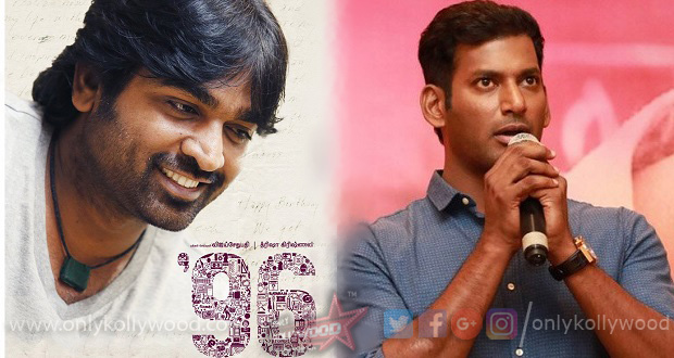 Photo of Vishal relieves Vijay Sethupathi out of the '96' financial issue