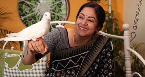 kaatrin mozhi songs review