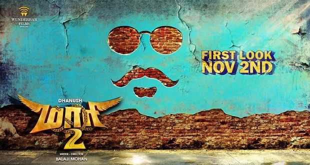Photo of First look of Dhanush's Maari 2 will be unveiled on November 2nd