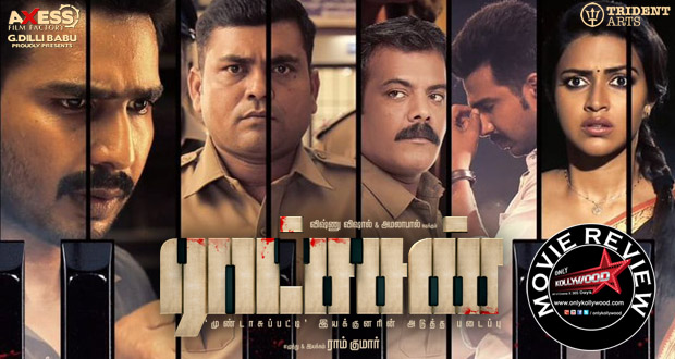 Photo of Ratsasan Movie Review