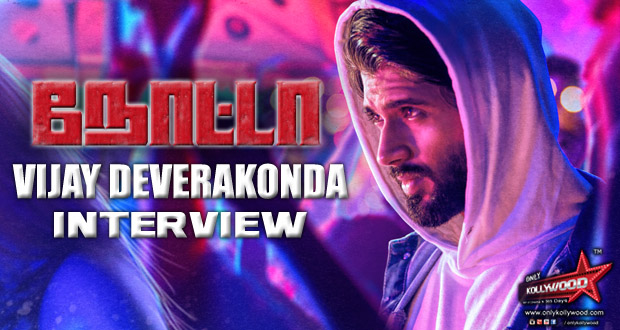 Photo of People here deserve NOTA, its a relevant film – The Vijay Deverakonda Interview