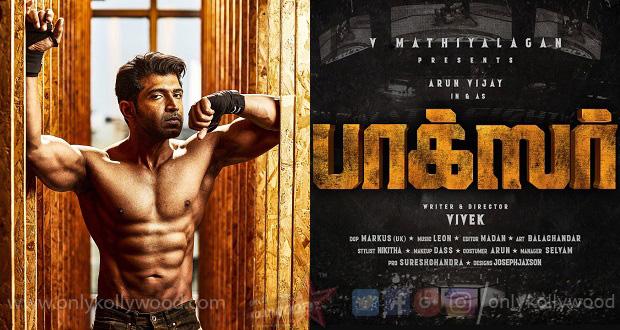 Photo of Arun Vijay's next project titled Boxer